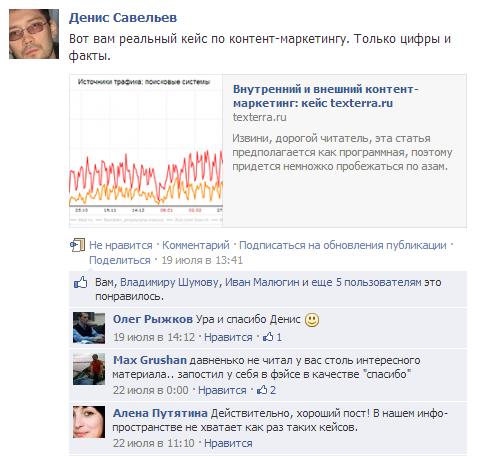 Комментарии к кейсу в нашей группе на Facebook