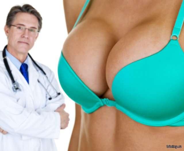 Цікаві факти про пластичної хірургії (5 фото)