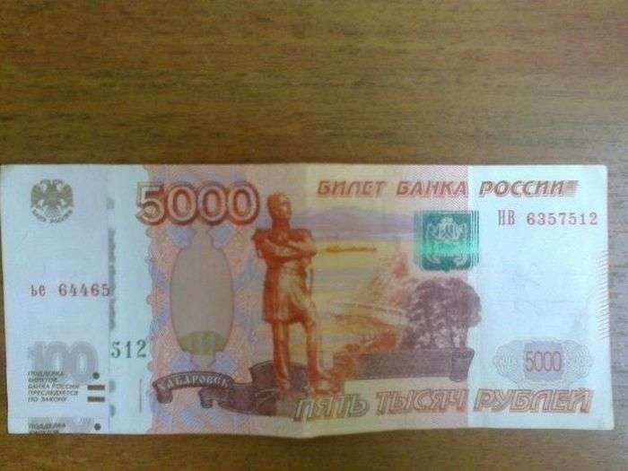 Незвичайна купюра, видана банкоматом «Ощадбанку» (2 фото)