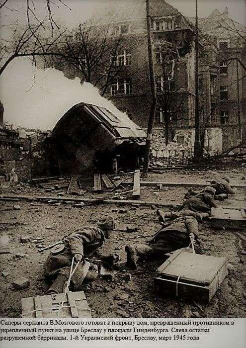 Битва за місто-фортеця Бреслау (23 фото)