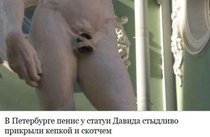 Приколи над цензурою (12 фото)