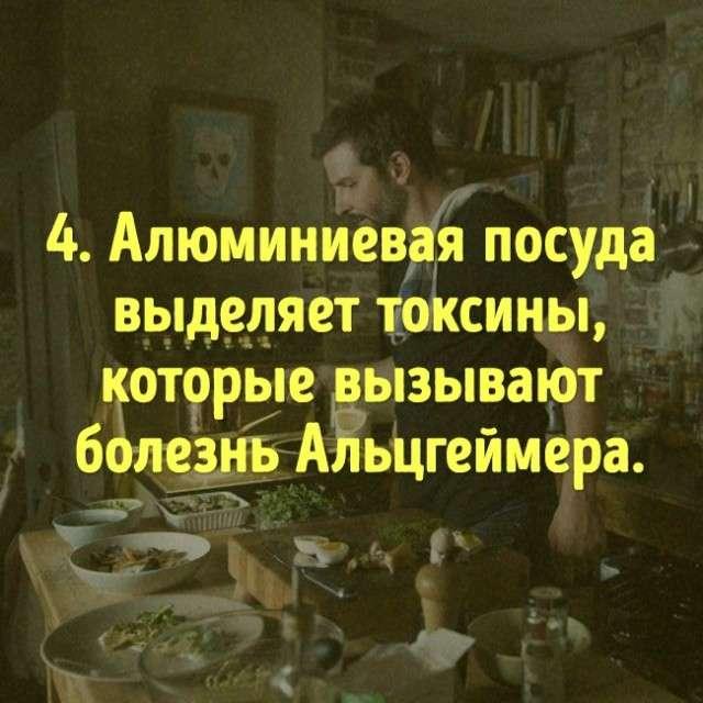 Спростування популярних міфів про їжу (28 фото)