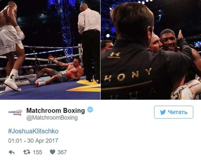 Бій Володимир Кличко – Ентоні Джошуа завершився перемогою британця (13 фото + відео)