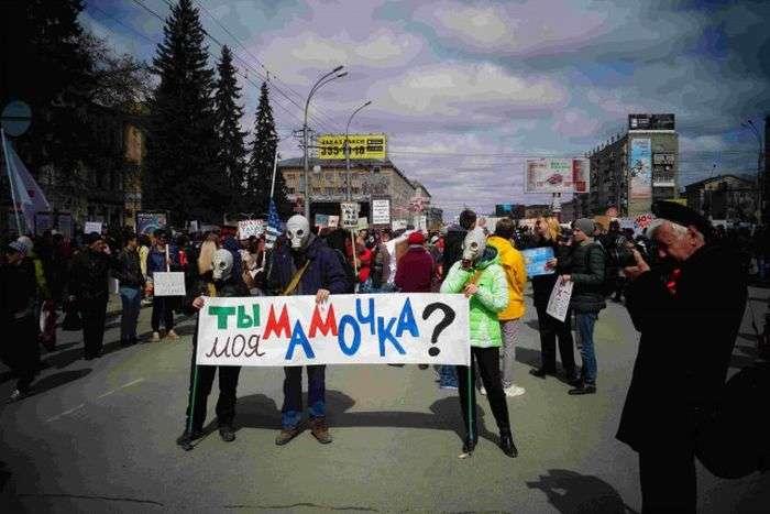 У Новосибірську пройшла «Монстрація-2107» (34 фото)