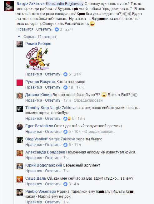 Співачка Наргіз Закірова різко відповіла на критику продюсера Костянтина Буглевского (2 скріншота)