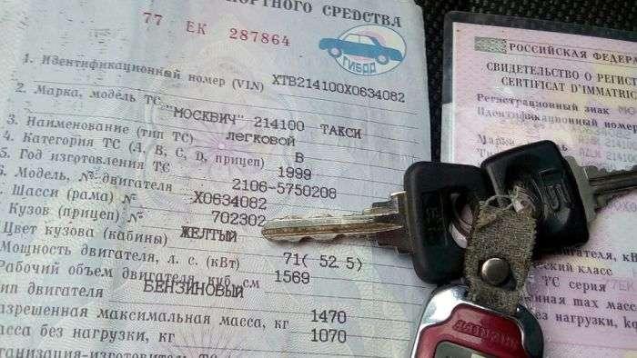 Масова знахідка законсервованих «Москвичів» (5 фото)