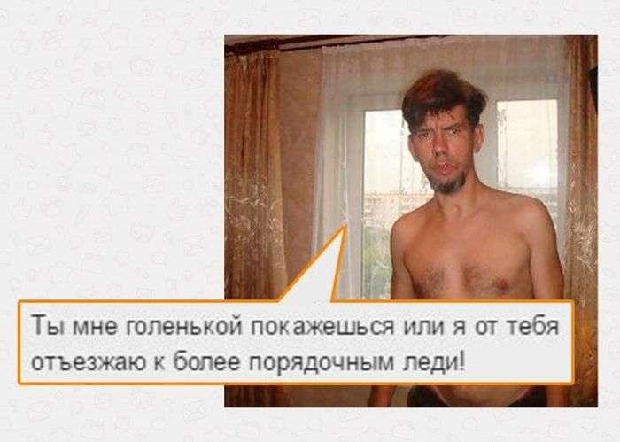 Приколи з «Однокласників» (33 фото)