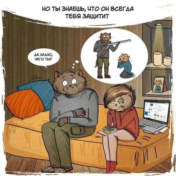 За що ми любимо своїх батьків (9 картинок)