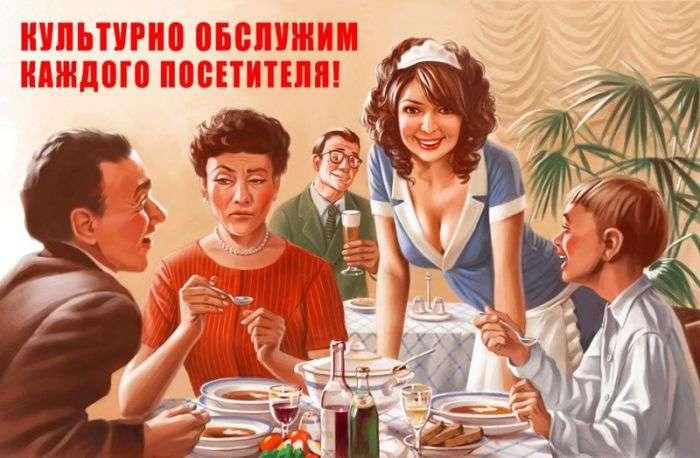 Агітаційні пін-ап плакати Валерія Барикіна (37 фото)