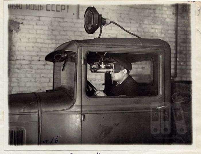 Перші радянські прилади нічного бачення (4 фото)