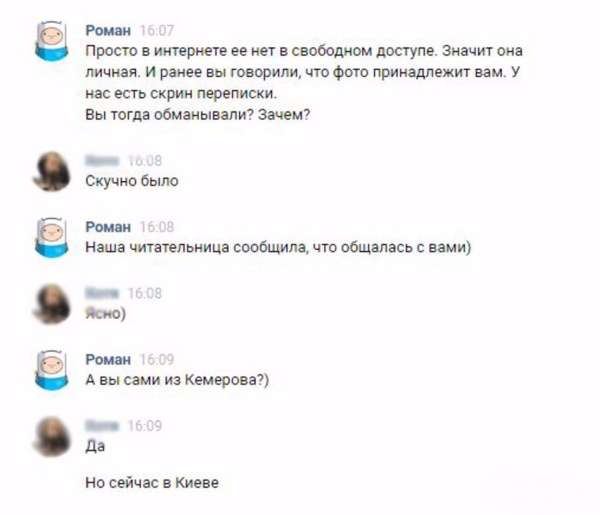 Дівчина з Кемерово прикурила сигарету від свічки в храмі (5 фото)