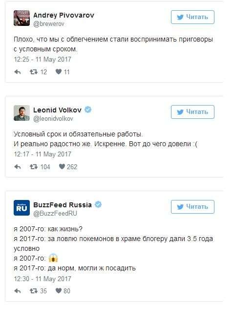 Блогера Руслана Соколовського визнали винним в образі почуттів віруючих (20 фото + відео)