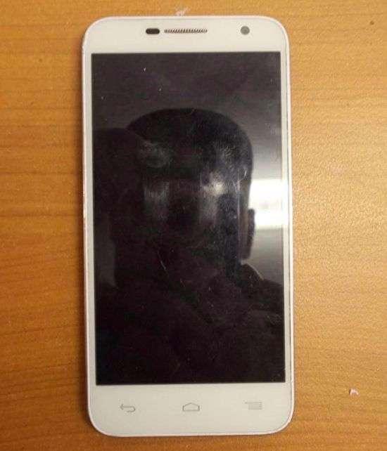 У Свердловській області увязненому намагалися передати телефон в іконі (3 фото)