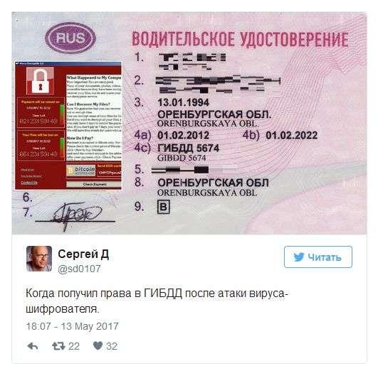 Вірус WannaCrypt: заплатите $300 в биткоинах або знищимо файли (13 фото)