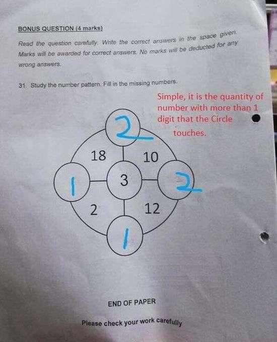 Математична задача сінгапурських першокласників, яка вводить в ступор дорослих (2 фото)