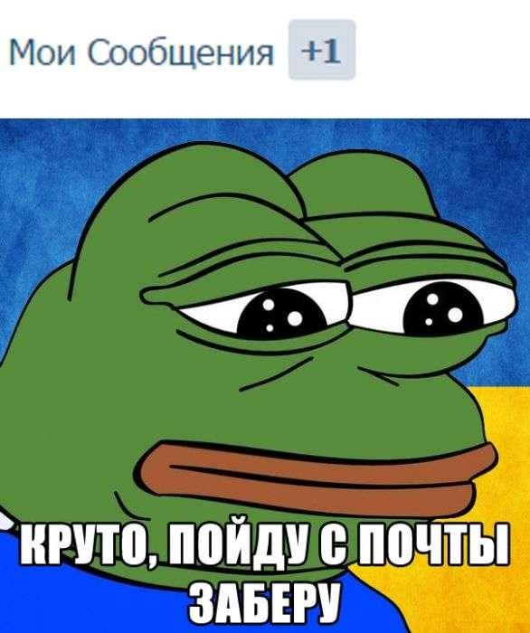 Користувачі мережі жартують про заборону соцмереж «ВКонтакте» і «Однокласники» на території України (20 фото)